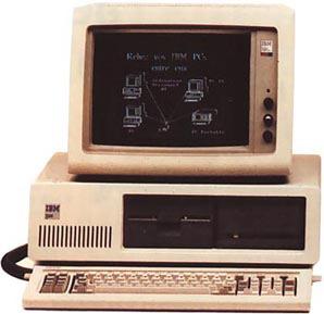 История на CAD софтуера - част 2. Ibm_pc_xt