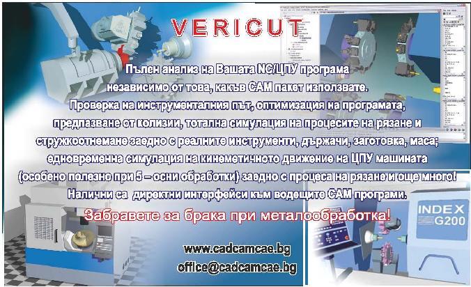 vericut_poster.jpg